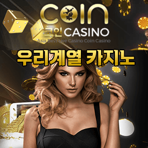 coin casino logo