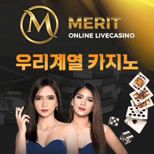 merit casino logo