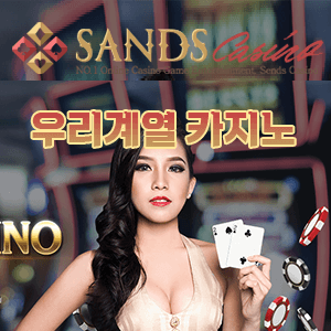 sands casino logo
