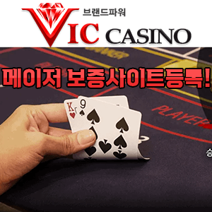vic casino logo